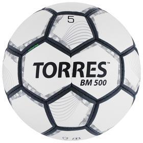 Мяч футбольный TORRES BM 500, размер 5, 32 панели, PU, 4 подкладочных слоя, ручная сшивка, цвет белый/серый