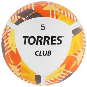 Мяч футбольный TORRES Club, размер 5, 10 панелей, PU, гибридная сшивка, цвет бежевый/оранжевый/серый