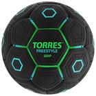 Мяч футбольный TORRES Freestyle Grip, размер 5, 32 панели, PU, ручная сшивка, цвет чёрный/зелёный/голубой - фото 834586