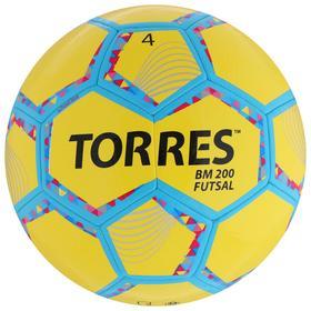 Мяч футзальный TORRES Futsal BM 200, размер 4, 32 панели, TPU, 4 подкладочных слоя, цвет желтый/зелёный
