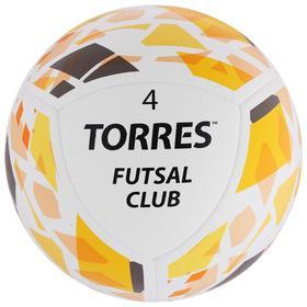 Мяч футзальный TORRES Futsal Club, размер 4, 10 панелей, PU, 4 подкладочных слоя, гибридная сшивка, цвет белый/жёлтый