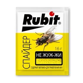 """Приманка от мух """"Рубит"""" Спайдер, не жуж-жи, 16 г"""