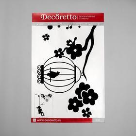 """Наклейки Decoretto """"Девочка и птичка"""" 50х70 см (набор 2 листа)"""