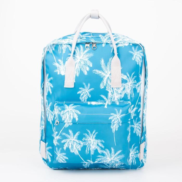 Рюкзак, отдел на молнии, 3 наружных карманов, цвет голубой - фото 834613