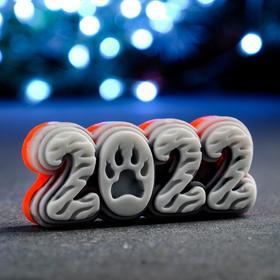 """Мыло фигурное """"2022"""" черное на оранжевом, 50гр"""