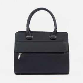 Сумка деловая Медведково, отдел на молнии, 2 наружных кармана, длинный ремень, цвет чёрный
