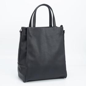 Сумка-шопер Медведково, отдел на молнии, наружный карман, длинный ремень, цвет чёрный