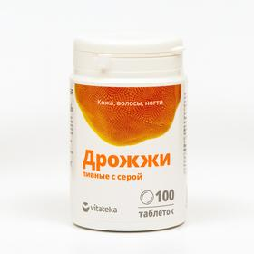Дрожжи пивные Витатека с серой, 100 таблеток по 500 мг