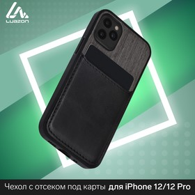 Luazon Case for iPhone 12/12 Pro, with compartment for cards, textiles + leatherette, black