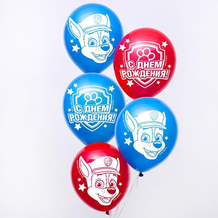 """Воздушные шары """"С Днем Рождения!"""", Щенячий патруль (набор 50 шт) 12 дюйм - фото 314334875"""