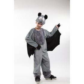 Карнавальный костюм «Летучая мышь», шапка-маска, комбинезон, с вышивкой, рост 122-128 см