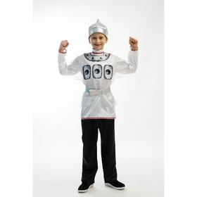 Карнавальный костюм «Богатырь», 3-5 лет, р. 28, рост 110 см