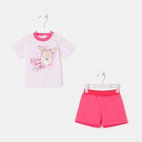 Комплект детский, цвет белый/розовый, рост 68 см