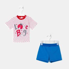 Комплект детский, цвет красный/синий, рост 68 см