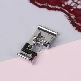 Лапка для швейных машин, оверлочная «M» широкая