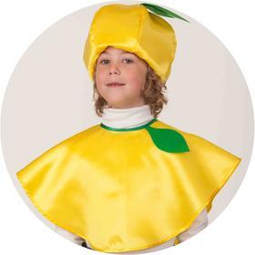 """Карнавальный костюм """"Лимон"""", накидка, головной убор, р.30, рост 116 см"""