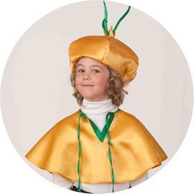 """Карнавальный костюм """"Лук"""", накидка, головной убор, 30, рост 116 см"""