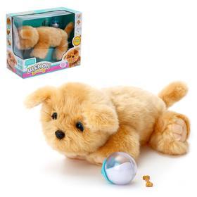 Интерактивная игрушка «Ласковый щенок»