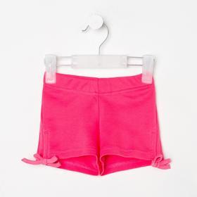 Шорты для девочки, цвет розовый, рост 104 см