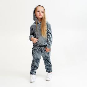 Костюм: джемпер, брюки  KAFTAN, синий, рост 110-116, р.32