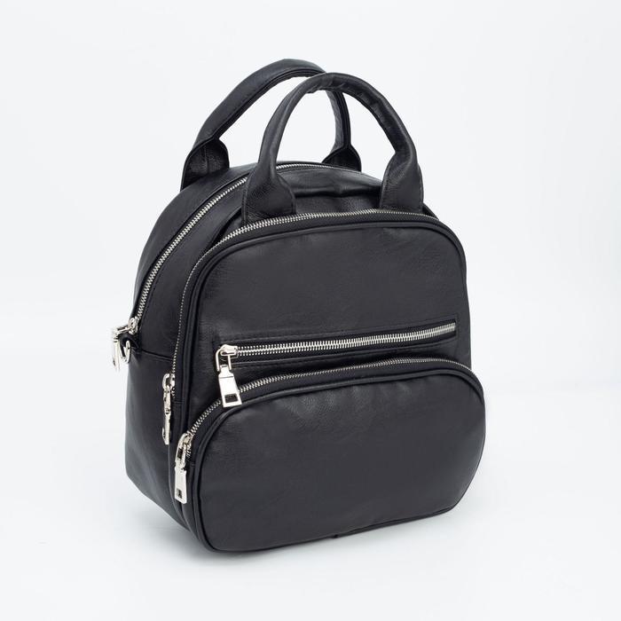 Сумка кросс-боди Медведково, отдел на молнии, 3 наружных кармана, длинный ремень, цвет чёрный - фото 836006