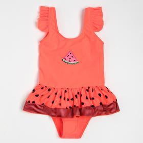 Купальник слитный для девочки, цвет оранжевый, рост 104 см