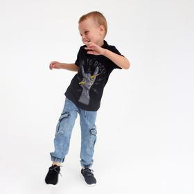Джинсы-джоггеры для мальчика, цвет синий, рост 122 см