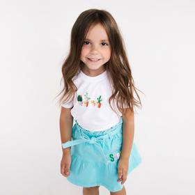 Юбка для девочки, цвет голубой, рост 104 см