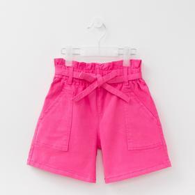 Шорты для девочки, цвет розовый, рост 134 см