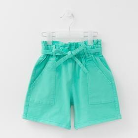 Шорты для девочки, цвет зелёный, рост 134 см