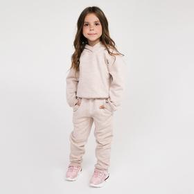Спортивный костюм для девочки, цвет бежевый, рост 104 см