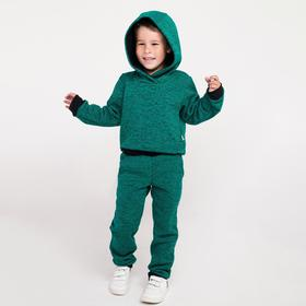 Спортивный костюм для девочки, цвет тёмно-зелёный, рост 104 см