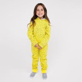 Спортивный костюм для девочки, цвет жёлтый, рост 104 см