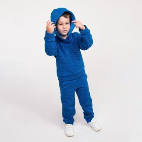 Спортивный костюм для девочки, цвет синий, рост 104 см
