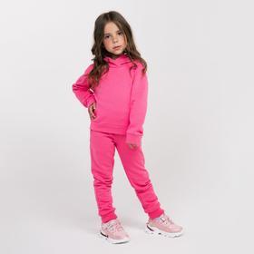 Спортивный костюм для девочки, цвет тёмно-розовый, рост 104 см