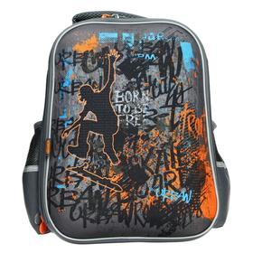 Рюкзак каркасный GoPack 165, 38 х 28 х 13 см, эргономичная спинка, Skate
