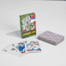 карты Армейские игральные 36л в Донецке