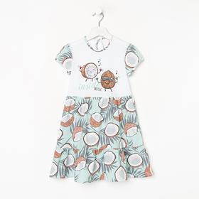 Платье «Вики» для девочки, цвет белый, рост 104 см