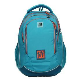 Рюкзак молодёжный эргономичная спинка, Kite 816, 45 х 32 х 14, серый