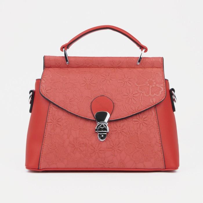 Сумка-мессенджер, отдел на клапане, наружный карман, длинный ремень, цвет красный - фото 837968