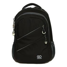 Рюкзак молодёжный эргономичная спинка, GoPack 110, 50 х 33 х 15 см, Сity Grey