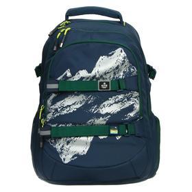 Рюкзак молодёжный эргономичная спинка, Kite 2576, 44 х 30 х 21, отделение для ноутбука, серый
