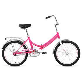 """Велосипед 20"""" Forward Arsenal 1.0, 2021, цвет розовый/серый, размер 14"""""""