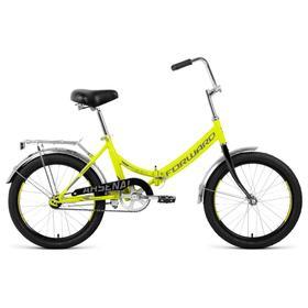 """Велосипед 20"""" Forward Arsenal 1.0, 2020, цвет ярко-зеленый/серый, размер 14"""""""