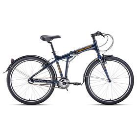 """Велосипед 26"""" Forward Tracer 3.0 disc, цвет синий/оранжевый, размер 19"""""""