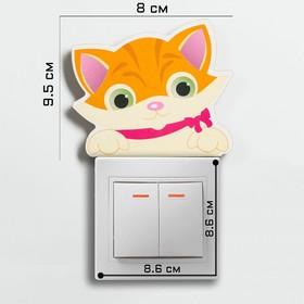 """Декор настенный  в детскую, на выключатель """"Котёнок"""" 9.5х8 см"""