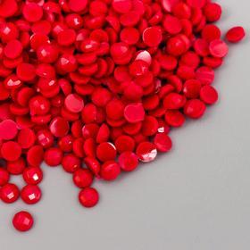 """Страз неклеевой """"Zlatka""""  2,5 мм, 10 гр, № 0064 тёмно-красный"""