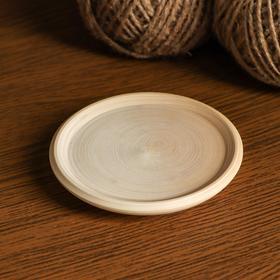 Blank for creativity Plate, 9cm