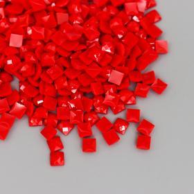 """Страз неклеевой """"Zlatka"""" 2,3 мм, 10 гр, № 0120 тёмно-красный"""