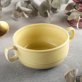 {{photo.Alt || photo.Description || 'Чашка бульонная «Акварель», 380 мл, цвет жёлтый'}}